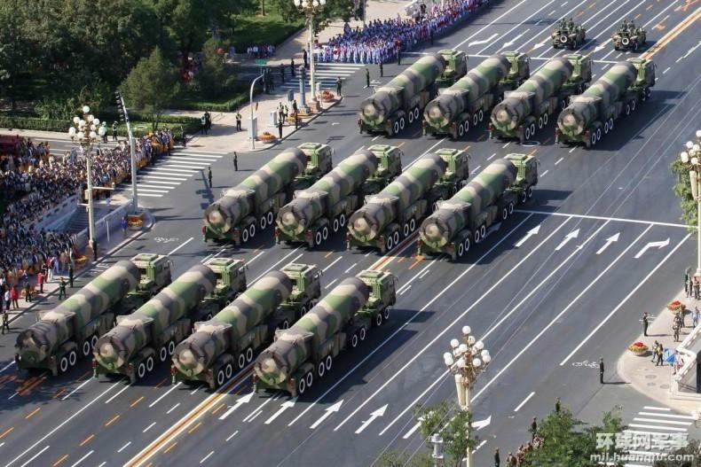 kina-nuklearna-790x527.jpg
