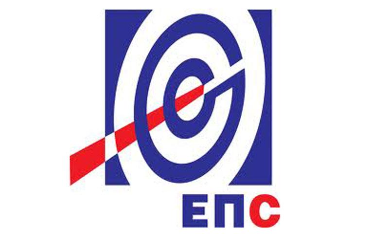 ЕПС лого