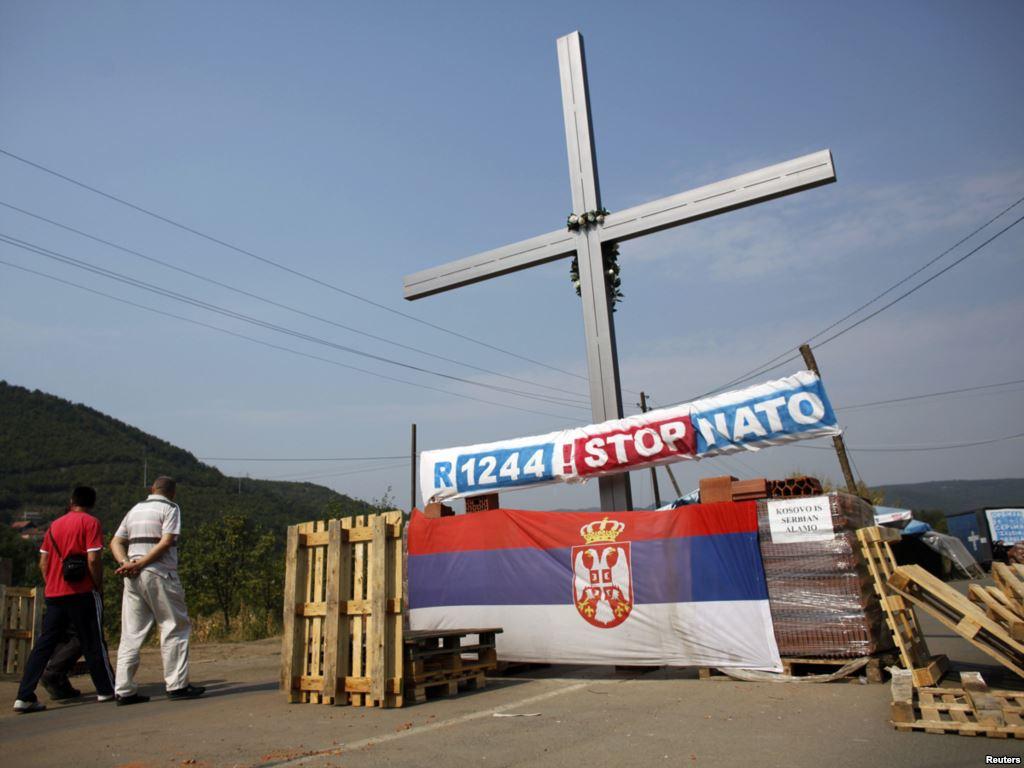 Srbi Sever Kosova Krst