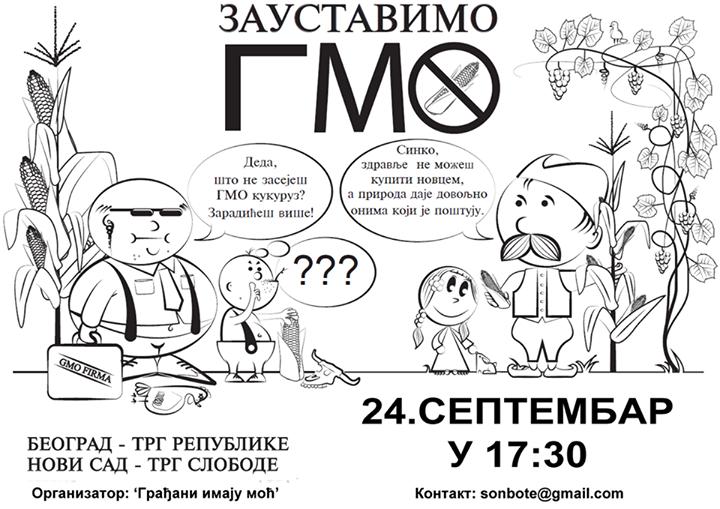 http://www.srbijadanas.net/wp-content/uploads/2013/09/zaustavimo-gmo.png