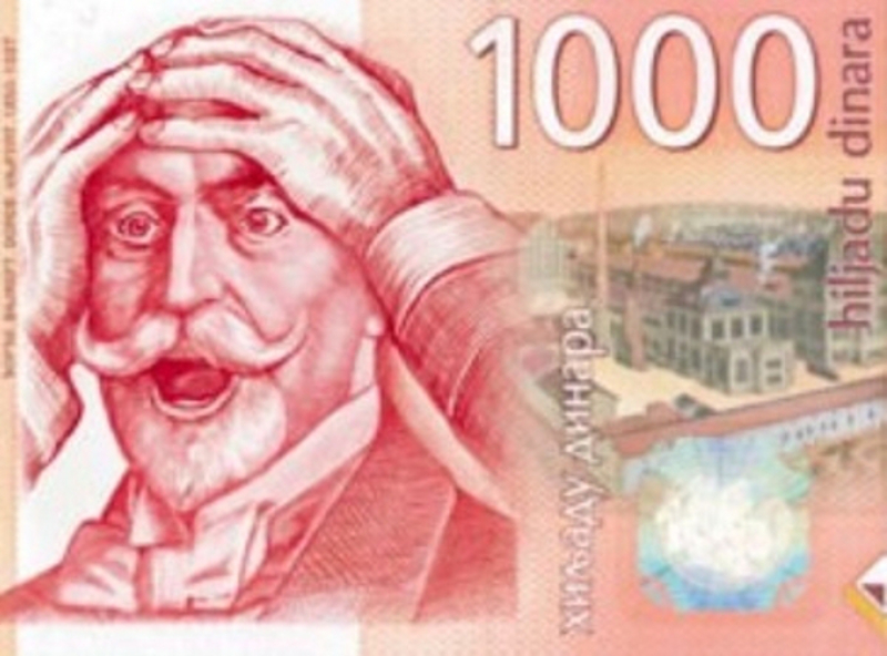 hiljadu-dinara