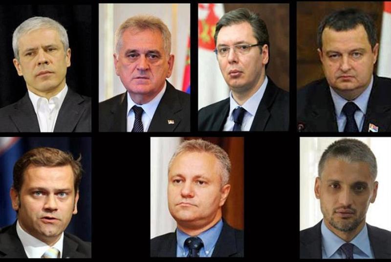 srpski-političari