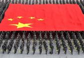 kina-armija