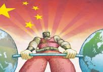 kina-geopolitika