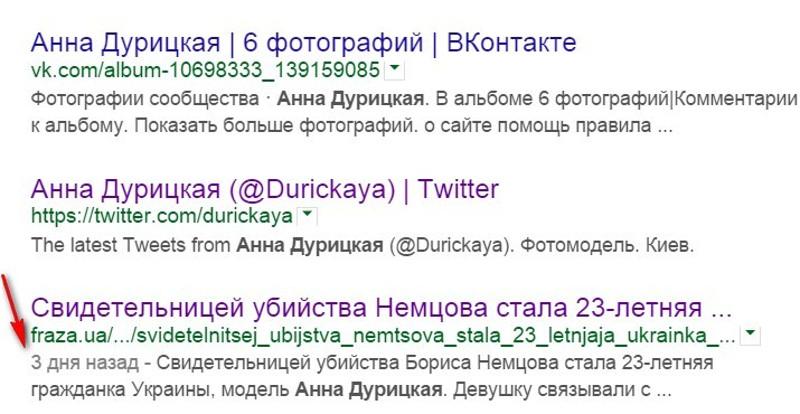 гугл-кеш