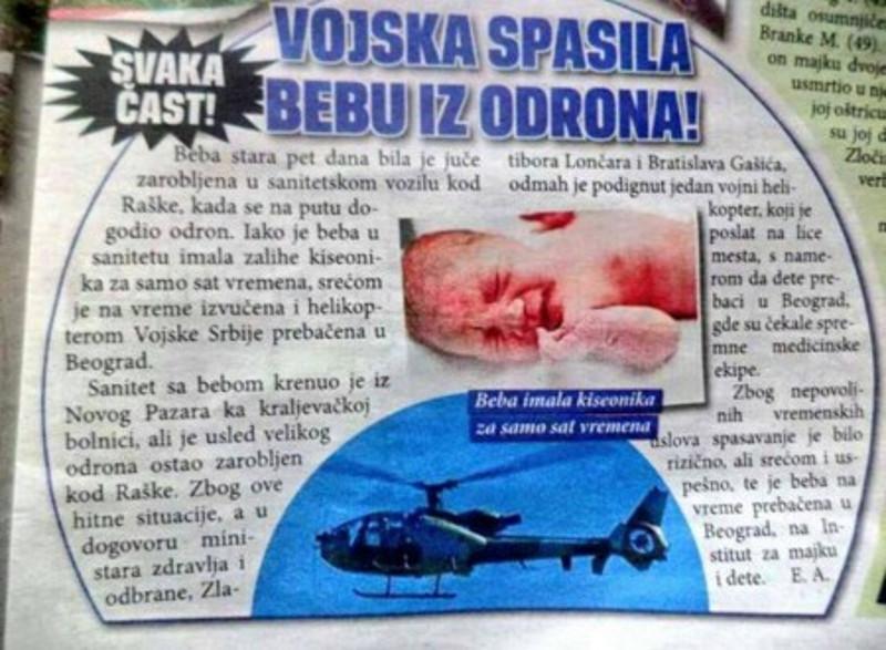 војска-беба