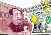 yuanvdollar