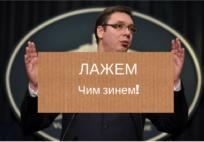 lazem-2