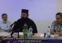 tribina-svejeres-ekumenizma