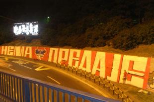 Косовски Срби се не осећају као мањина