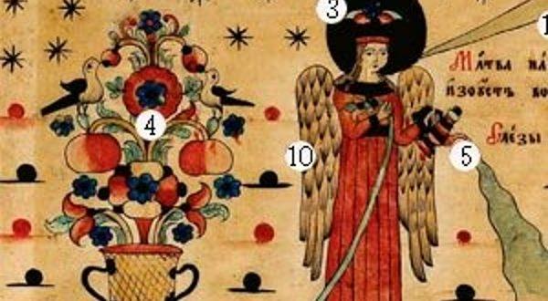 Душа - девица 1