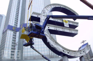 Евро скоро осуђен