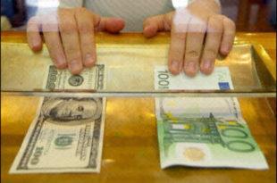 Кина начинила избор између евра и долара