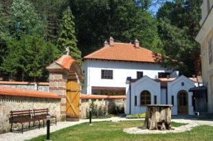209 година од оснивања прве српске владе