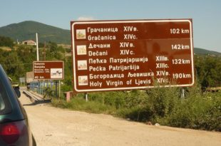 Зашто ЕУ подржава зло на Косову и Метохији?