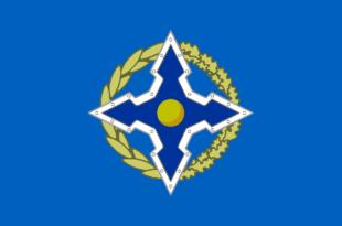 Неформални сусрет лидера ОДКБ: о озбиљном без кравата 1