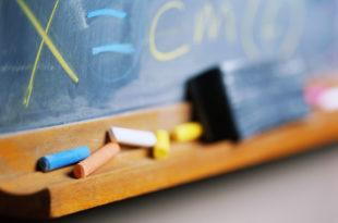Затвара се 800 школа
