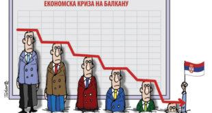 Откази, мање плате, веће рате - последице нове кризе 7