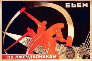 Engdahl: Merkel and Sarkozy plan a Soviet throwback