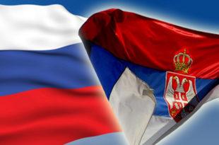 Кандидатура Србије за ЕУ и важење Споразума о слободној трговини с Русијом