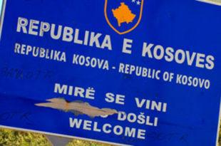 Косовска граница издаје