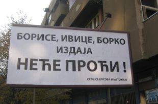 Борис Тадић: Решење. Како моју издају представити као још једну победу