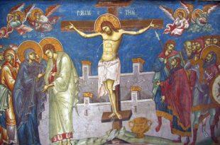 ДАНАС ЈЕ ВЕЛИКИ ПЕТАК, најтужнији хришћански празник!