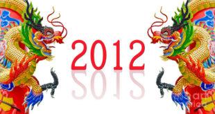 Кинеска година змаја 2012 2