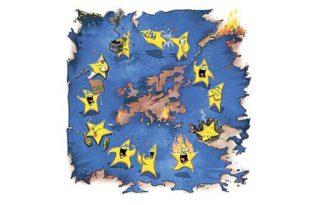 Европска утопија