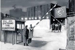Резови у еврозони - пакт о самоубиству