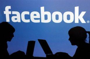 Фејсбук излази на берзу 5