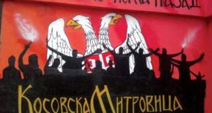 Блокирали Кфор и Еулекс због хапшења Србина 7