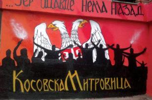 Блокирали Кфор и Еулекс због хапшења Србина