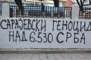 ТОКОМ ПРОТЕКЛОГ РАТА У БиХ НАСТРАДАЛО ОКО 31 000 СРБА