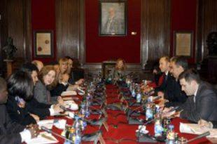 Завршни састанак владе и ММф