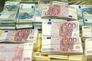 Евро 111 динара 2