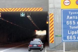 Украдена опрема из тунела вредна 1.500.000 евра
