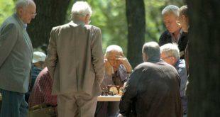 пензионери