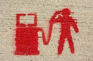 цена горива