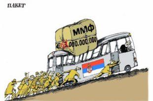 Ништа од најављених радних места и милијарди евра, ово је влада Вучића и ММФ-а!