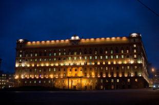 Руска контраобавештајна служба: 199 шпијуна 2011. године