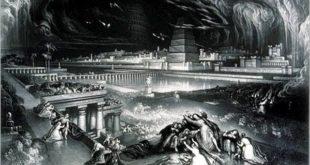 пад Вавилона
