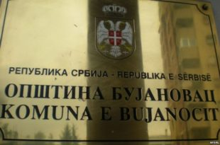 Гњилански терориста добио улицу у Бујановцу, обрисано 17 српских назива