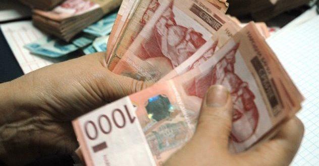 вредност динара
