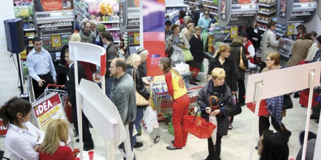 Курс евра диже цене