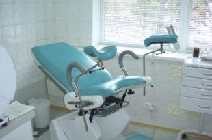 гинеколошки кабинет