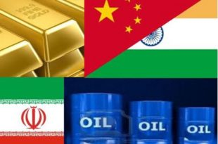 india-and-china-will-buy-irani-oil-in-gold