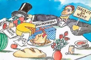 ДС нема економски програм, а њена влада води Србију - у пропаст