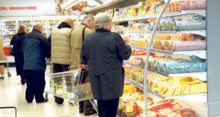 Трговци смањују марже због пада промета 7