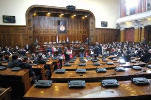 Власт без већине у парламенту